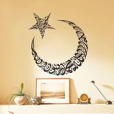 moon star design islamic wall art slamic vinyl sticker moon star design islamic wall art slamic vinyl sticker quote allah arabic muslim decals