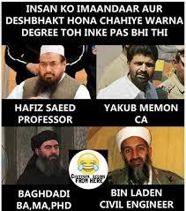 Civil Engineering Meme - aniket sarvankar on twitter ha ha ha ha engineering ani degree