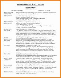 Eagle Scout Resume 5 Reverse Chronological Resume Doctors Signature