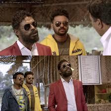 The Dude Meme - damodaran unnimakan dilman edakochi people call me dude aadu 2