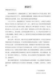bsm group u2013 china injection mould u0026 auto plastic part manufacturer