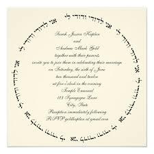 Jewish Wedding Invitations Hebrew Jewish Wedding Invitation Cream Square Ani U003e U003e Wedding