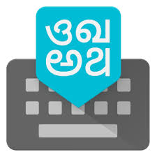 iphone keyboard apk indic keyboard apk for iphone android apk