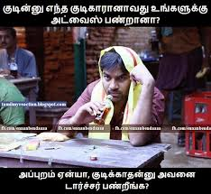 Shiva Meme - my reaction in tamil mirchi siva kudikaran tamil meme picture for