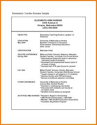 Job Resume Biodata by 8 Biodata Format For Teacher Job Mailroom Clerk