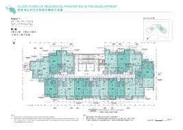 Watch Home Design Shows by Floorplan New York City Jewelry Watch Show Auto Idolza