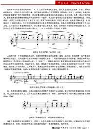 si鑒e leroy merlin 封二广告iguitar 古典吉他 2015 年5 月 page 2 pdf