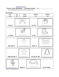 kindergarten work worksheet format and example