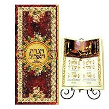 haggadah transliteration buy the diaspora haggadah the artistic and transliterated