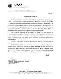 cover letter international organization ads reference 308saa us