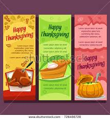 vector happy thanksgiving autumn vertical stock vector