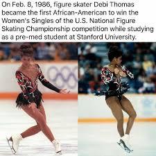 Figure Skating Memes - dopl3r com memes on feb 81986 figure skater debi thomas became