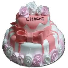 special cake order 2 tier special cake 1 online terameracake