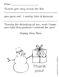 doc 21751575 printable christmas card templates u2013 38 unique