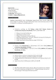 difference between cv resume and cover letter