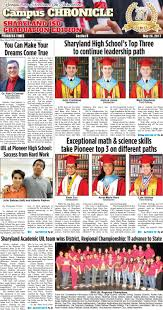 may 26 2107 sharyland isd campus chronicle by progress times