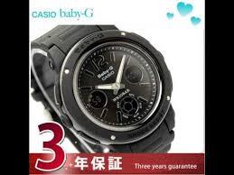 Jam Tangan Baby G jam tangan baby g original terbaru 2015