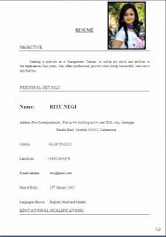 free resume templates for teachers to download resume format for teachers free download create professional