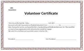 volunteer award certificate template imts2010 info