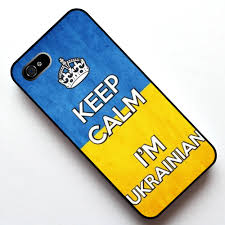 Ukraine Flag Keep Calm I U0027m Ukrainian Ukraine Flag Case Cover Case For Apple