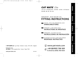 User Layout En Español | 305n elite super selective cat flap user manual layout 1 pet mate ltd