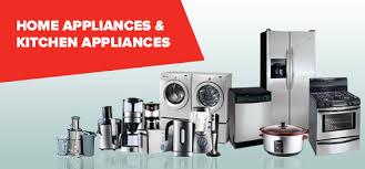 Discount Kitchen Appliances Online | kitchen appliances online shopping with low price