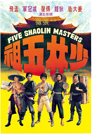 Best Classic Movies 29 Best Classic Kung Fu Posters Images On Pinterest Movie