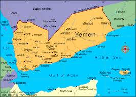 where is yemen on the map yemen map