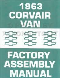 1961 1965 chevy corvan corvair 95 and greenbrier assembly manual