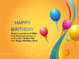 Happy Birthday Wishes Message 50 Islamic Birthday And Newborn Baby Wishes Messages Quotes