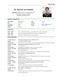 exle of resume 8 biodata format for application legacy builder