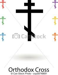 orthodox crosses orthodox crosses set vector illustration holy cross eps