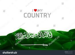 My National Flag Love My Country Saudi Arabia Flag Stock Illustration 292491656