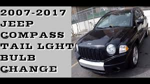 utility trailer light bulbs how to replace tail light bulbs in jeep compass youtube