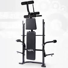 Professional Weight Bench Small Weight Bench Set Militariart Com
