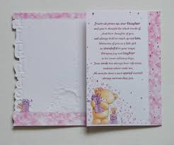 happy 18th birthday daughter card cute bear and flowers design