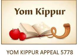 yom jippur englewood mikvah annual fundraiser out event