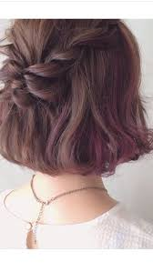 best 20 korean short hair ideas on pinterest asian short hair