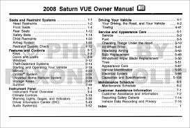2008 saturn vue owner u0027s manual original