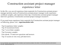 construction assistant project manager experience letter documents