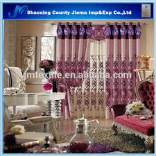 Camo Blackout Curtains Cur Blackout143 Pure Colour Curtain Fabric Blackout Turkish