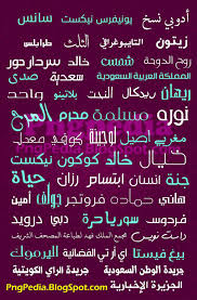 free arabic fonts collection 50 png vectors photos free