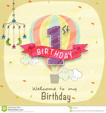 Birthday Invitation Card Download Kids 1st Birthday Invitation Card Design Stock Illustration