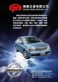 nissan genuine accessories india b14 nissan b14 nissan suppliers and manufacturers at alibaba com