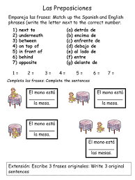 prepositions worksheet by sarah2209 teaching resources tes