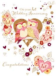 on your 1st wedding anniversary greeting card cards kates