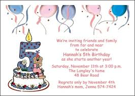 5th birthday invitation wording 5th birthday invitation wording