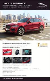 first car ever made in the world jaguar f pace is now made in india priced at rs 60 02 lakh