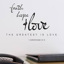 faith hope love religious quote wall sticker world of wall stickers faith hope love religious quote wall sticker decal a