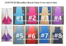 Lounge Chair Towel Covers Online Get Cheap Monogrammed Beach Towels Aliexpress Com